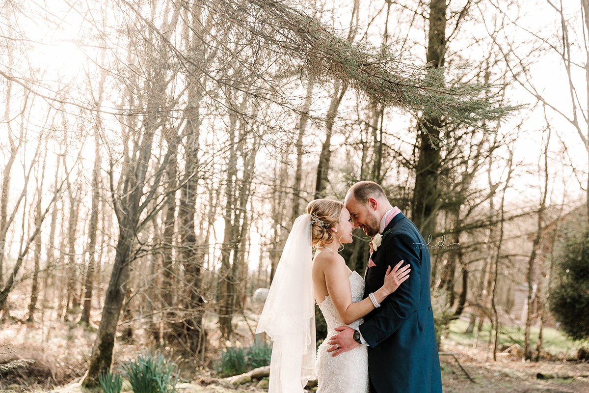 yorkshire woodland wedding venues