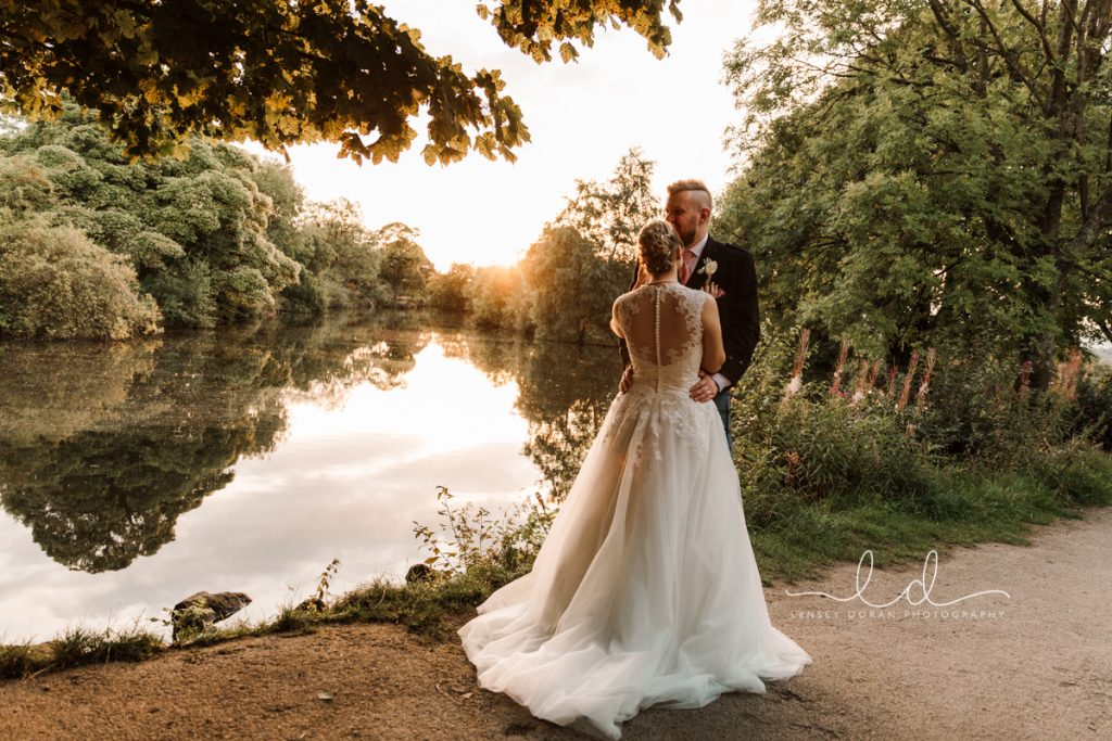 West Yorkshire wedding venues near leeds