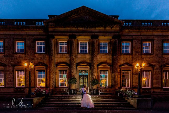 denton-hall-weddings-yorkshire